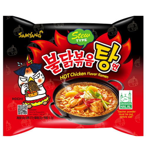 Instant Noodles Stewed Hot Chicken